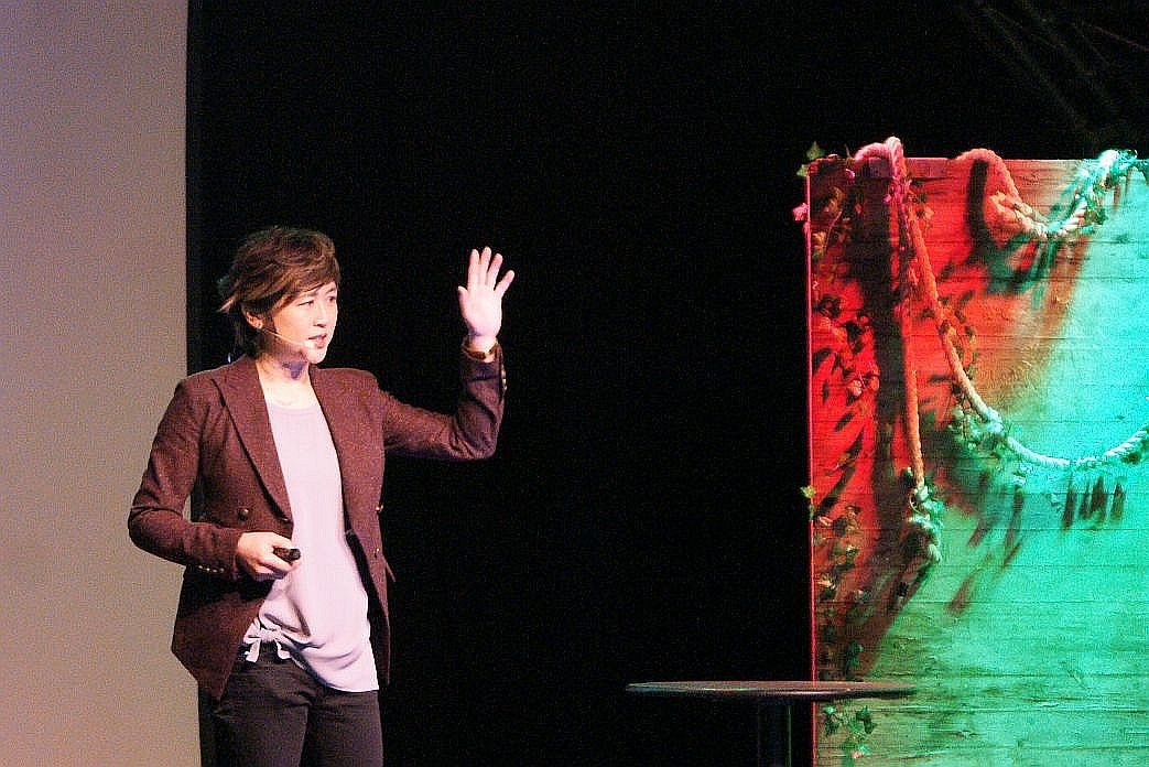 "Hielt eine Keynote über ""Happiness"": Jenn Lin"